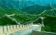 stolica Chiny