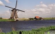 Holandia stolica