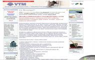 Sklep z muzyką relaksacyjną VTM Dr Stein - www.vtm.com.pl