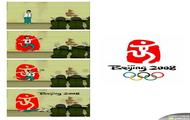 Olimpiada.2008.logo