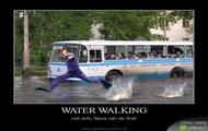 Chodzenie po wodzie...