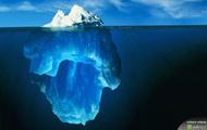 góra lodowaa