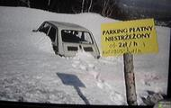Parking niestrzezony
