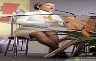 naga Yulia Tymoshenko - Sex