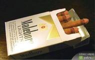 Nowy typ papierosow