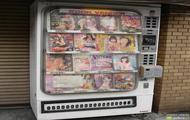 Porno automat
