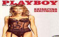 Katarzyna Skrzynecka-okladka z playboya