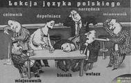 lekcja jezyka polskiego xd xxx