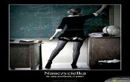 nauczycielka lol