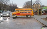 Samo Reklama telefonów komórkowych