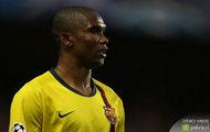 gol Inter Milan Fils Samuel Etoo