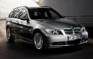 galeria BMW 330xd Touring