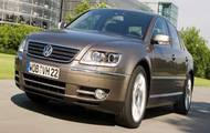 Volkswagen Phaeton W12 4Motion LWB