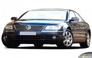 Volkswagen Phaeton W12 4Motion LWB tuning