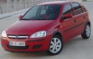 Opel Corsa 1.2 Twinport zdjęcia
