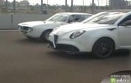 tuning Alfa Romeo Giulia Sprint
