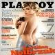Karolina Nolbrzak Playboy Nago