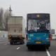 Reklama na autobusie 2