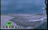 Tsunami uderza w Japonię