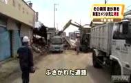 Tsunami widziane z auta