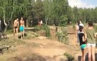 Rosyjski skok z urwiska