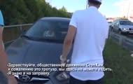 Stop Cham 144: Bojownik [Napisy PL]
