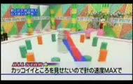 Japońska rozrywka