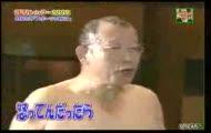 Japońska ślizgawka WTF