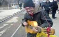dziadek & Rock'n'Roll