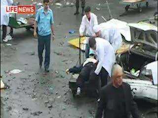 Krwawy zamach we Władykaukazie