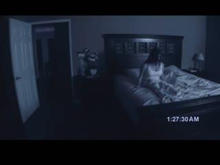 Najlepsze sceny z filmu Paranormal Activity